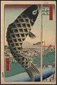 Suidōbashi surugadai LOC 16945055641.jpg