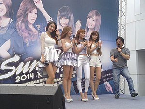 Sun Lady's first EP release 20140802.jpg