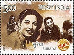 Suraiya 2013 stamp of India.jpg