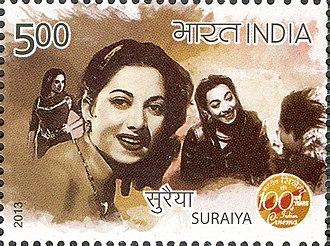 Suraiya - Suraiya on a 2013 stamp of India
