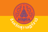 Surat Thani Flag.png