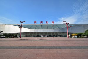 Suzhou North Railway Station.jpg