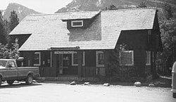 Swiftcurrent Ranger Station.jpg
