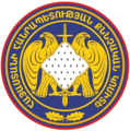 Symbol of Investigative committee of Armenia.png
