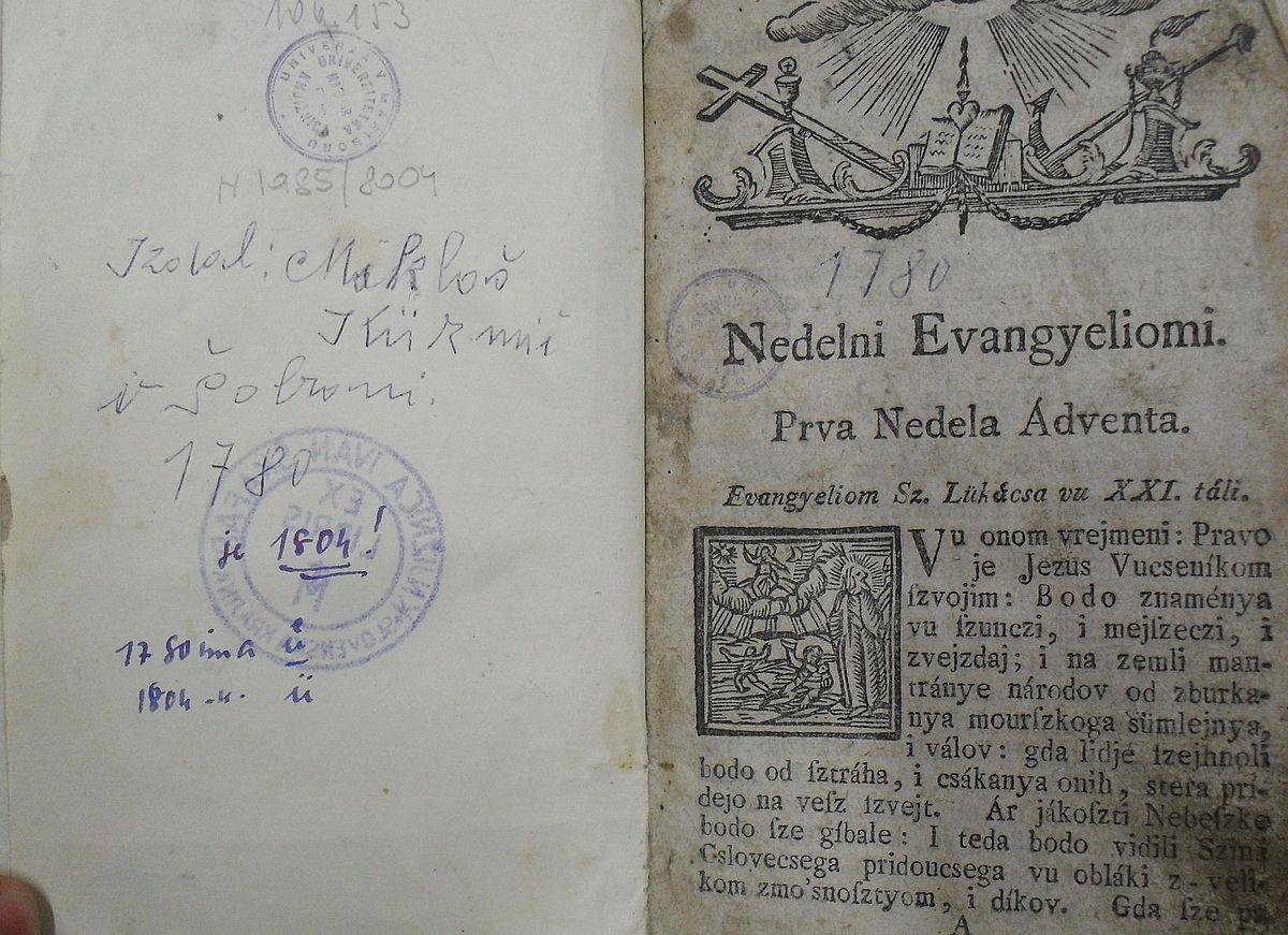 Szveti evangyeliomi (1804).JPG
