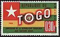 TGO 1961 MiNr0298 mt B002.jpg