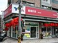 TTL Convenience Store Baifu 20110621.jpg