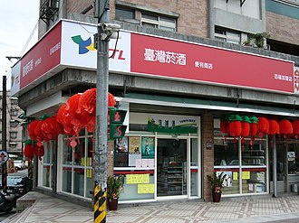 Alcohol monopoly - A TTL convenience store in Keelung, Taiwan