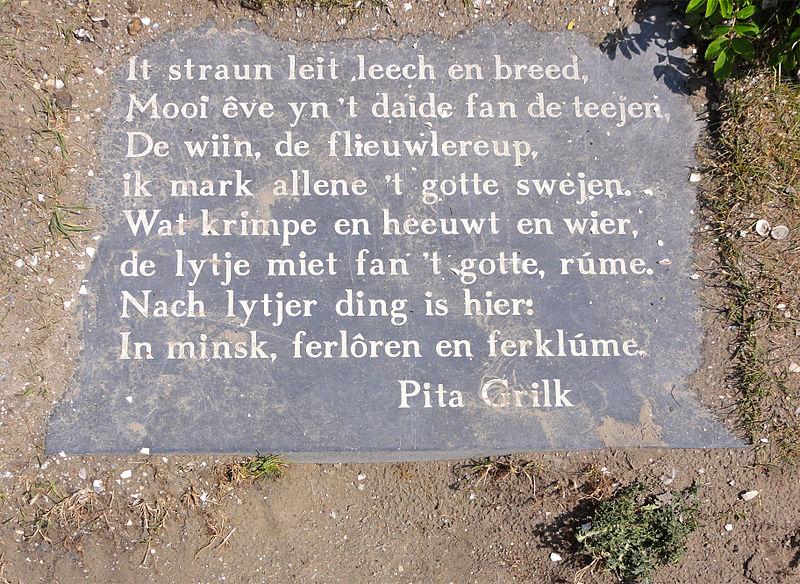 File:Taalroute Schiermonnikoog strand.jpg