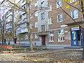 Taganrog, Rostov Oblast, Russia - panoramio (38).jpg