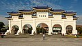 Taipei Taiwan Gate-of-Great-Centrality-and-Perfect-Uprightness-02a.jpg