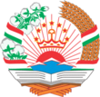 Coat of Arms ताजिकिस्तानयागु