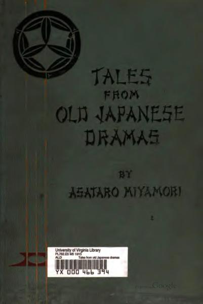 File:Tales from old Japanese dramas (1915).djvu