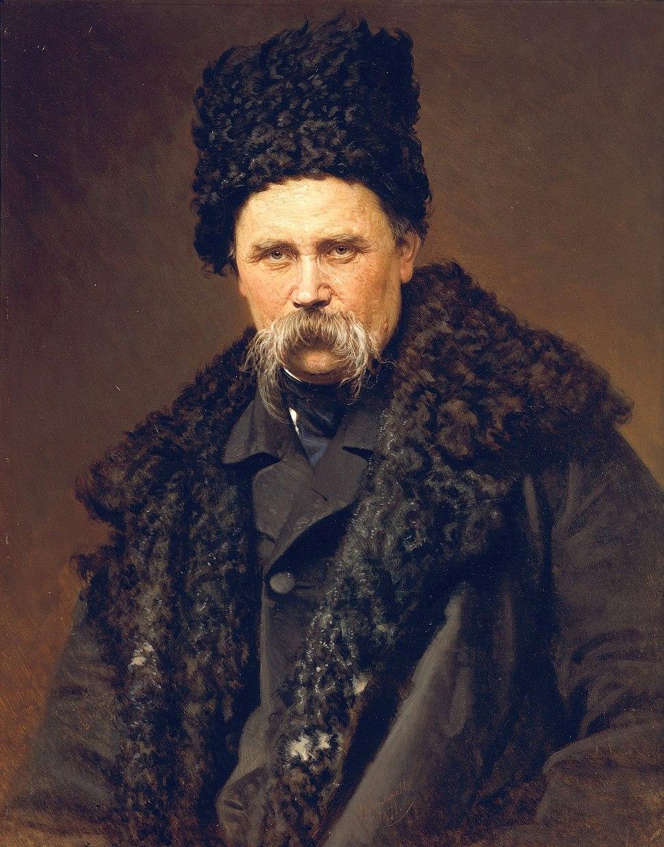 Taras Shevchenko - portrait by Ivan Kramskoi