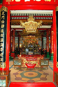 Image result for Guanyin Gumiao Temple picture