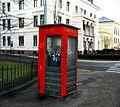 Telefonkiosk Henrik Ibsens gate Inkognitogaten.jpg