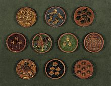 Ten Playing Cards (Ganjifa) LACMA M.2001.210.4.1-.10.jpg