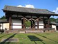 Tengaimon Gate.jpg