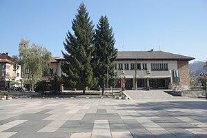 Teteven - Image: Teteven Town Hall