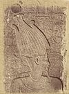 Theodule Deveria (French) - (Close-up of a Sculpture (Profile of a Head), Karnak) - Google Art Project.jpg