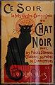 Théophile Alexandre Steinlen, ce soir la très illustre compagnie du chat noir, 1896.jpg