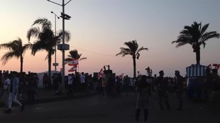 File:Thawra Protests TyreSourLebanon RomanDeckert22102019.webm