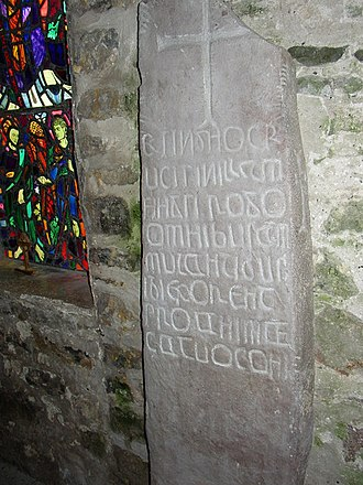 Caldey Island - Caldey Ogham Stone, 6th century