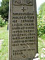 The Dinah Mulock Grave at Keston Parish Church (III).jpg