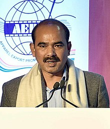 The Minister of State for Textiles, Shri Ajay Tamta addressing at the inauguration of the 60th India International Garment Fair, in New Delhi on January 17, 2018.jpg