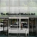 The Museum of Modern Art, Manhattan, New York - panoramio.jpg