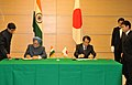 The Prime Minister, Dr. Manmohan Singh and the Prime Minister of Japan, Mr. Naoto Kan signing a Joint Statement Vision for India-Japan Strategic and Global Partnership in the next decade, in Tokyo, Japan on October 25, 2010.jpg