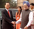 The Prime Minister, Dr Manmohan Singh shaking hand with the Prime Minister of Socialist Republic of Vietnam, Mr. Nguyen Tan Dung at the ceremonial reception at Rashtrapati Bhavan, in New Delhi on July 06, 2007 (1).jpg