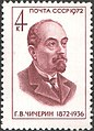 The Soviet Union 1972 CPA 4089 stamp (Georgy Chicherin (1872-1936), People's Commissar for Foreign Affairs (Birth Centenary)).jpg