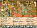 The Tale of Tsar Saltan (Bilibin, 1905) - Merchants 2.jpg
