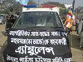 The last journey of Bano Vante, 31 January 2010, Dhaka, Bangladesh-04, (C) Biplob Rahman.jpg