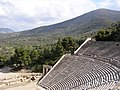 Theatre of Epidaurus - panoramio (1521).jpg