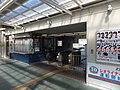 Ticket gate of Yuenchi-Nishi Station.jpg