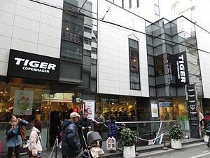 Flying Tiger Copenhagen - Tiger store at Amerikamura in Chūō-ku, Osaka.