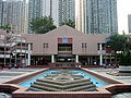 Tin Shui Estate Fountain 2006.jpg