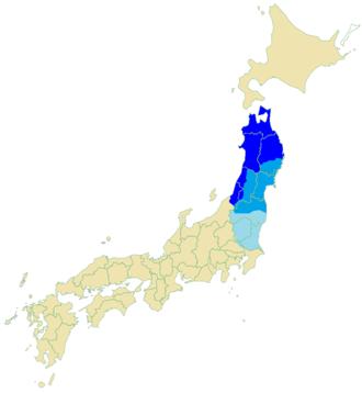 Tōhoku dialect - Image: Tohoku dialects