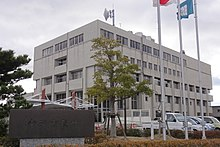 Tokoname city office.JPG