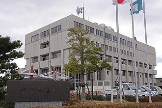 Tokoname - Tokoname city hall