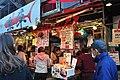 Tokyo - Okachimachi 08 (15749290172).jpg