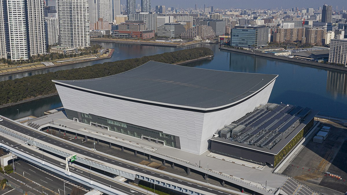 Tokyo Ariake Arena.jpg