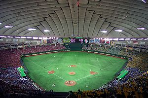 1997年の日本ハムファイターズ's relation image