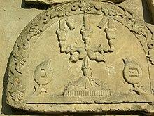 Tombe juive de femmes - Jewish tombstone of women