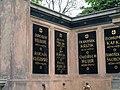 Tombeau de Rafael Kubelik au cimetière de Vysehrad (Prague).jpg