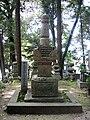 Tomoda Okifuji's grave.JPG