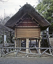 A reconstructed dwelling at Toro