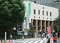 Toshima koukaido.JPG